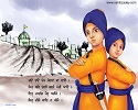 The youngest Sahibzade