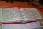 Sri Guru Granth Sahib Ji - not original, with split words