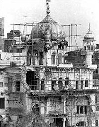 Sri Akal Takht Sahib 1984 aftermath repairs.