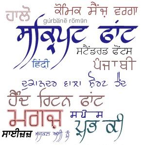 Discover the sikhs sikhi and sikhism discover sikhism Punjabi calligraphy font
