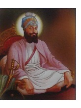 Sri Guru Har Rai Sahib Ji