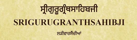 gurbani discover sikhism