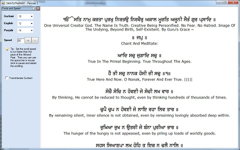 sikhi to the max ii discover sikhism